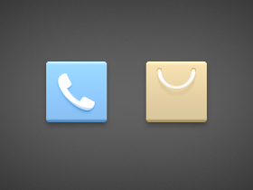 phone and store icons